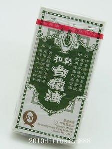 Hoe Hin Pak Fah Yeow White Flower Oil Embrocation 10ml