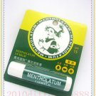 *NEW* Mentholatum Medicated Mint Lip Balm SPF 15  Net Wt 3.5g