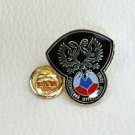 **WORLD CUP**RUSSIA** NATIONAL TEAM FOOTBALL SOCCER PIN BROOCH BADGE SOUVENIR