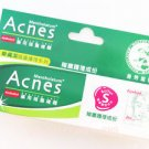 New Mentholatum Acnes Medicated Acne Sealing Gel (18g/0.6 fl.oz) From Hong Kong