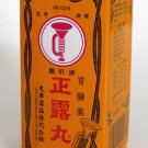 Seirogan (100 pills) Made in Japan for Indigestion, diarrhea & Bloating 喇叭牌正露丸