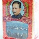 Po Chai Pills - Bao Ji Wan - 10 vials - from Hong Kong (New!)