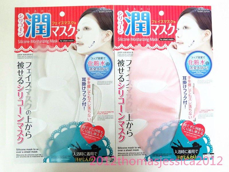 New!! Daiso Silicone Grace Mask Reusable Moisturizing Mask Prevent Evaporating