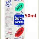 New Mopiko Mopidick Refreshing Roll-on Lotion for pain & Itchiness 50ml