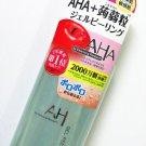 Japan No.1 Cleansing Research AHA Gel peeling b (sensitive skin type) 145mL
