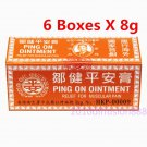 New!!! Hong Kong Ping On Ointment 6 vials x 8g  Pain Relief 鄒健平安膏