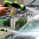 Portable home car use High Pressure Foam Water Gun Water Gun Washer Gun
