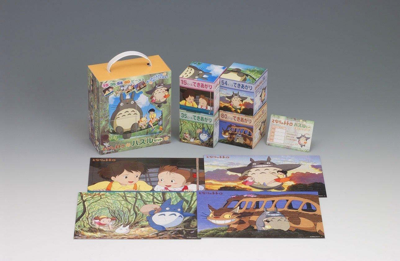 My Neighbor Totoro 4 Puzzle Set Ps-08 Studio Ghibli Hayao Miyazaki ArtBox Made in Japan
