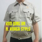 Kim Jong Un N.Korea Men Summer Short Sleeve Jacket Back Ventilation Ivory New M