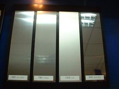 Offer aluminium sheet/plate