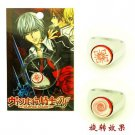 Vampire Knight anime ring