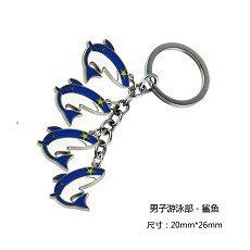 Free! key chain