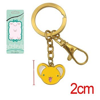 Card Captor Sakura anime key chain *Out of stock*