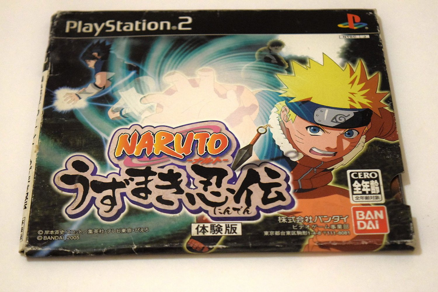 NARUTO: UZUMAKI CHRONICLES - JAPAN