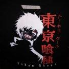 Tokyo Ghoul Tshirts