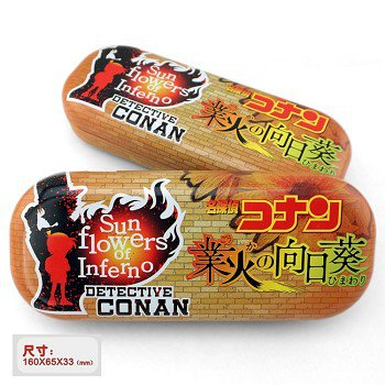 Detective conan Glasses Box