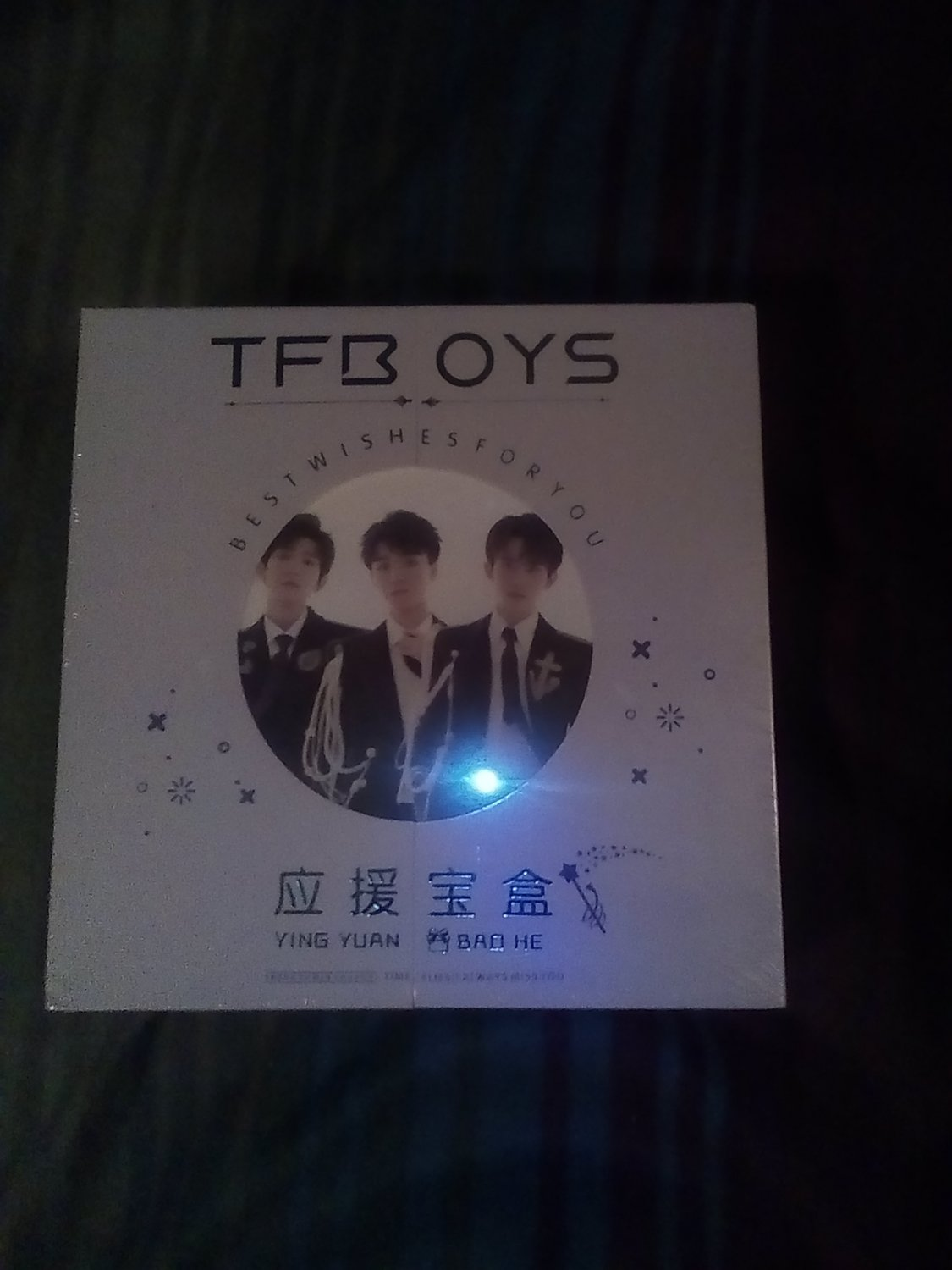 TF Boys Gift Box