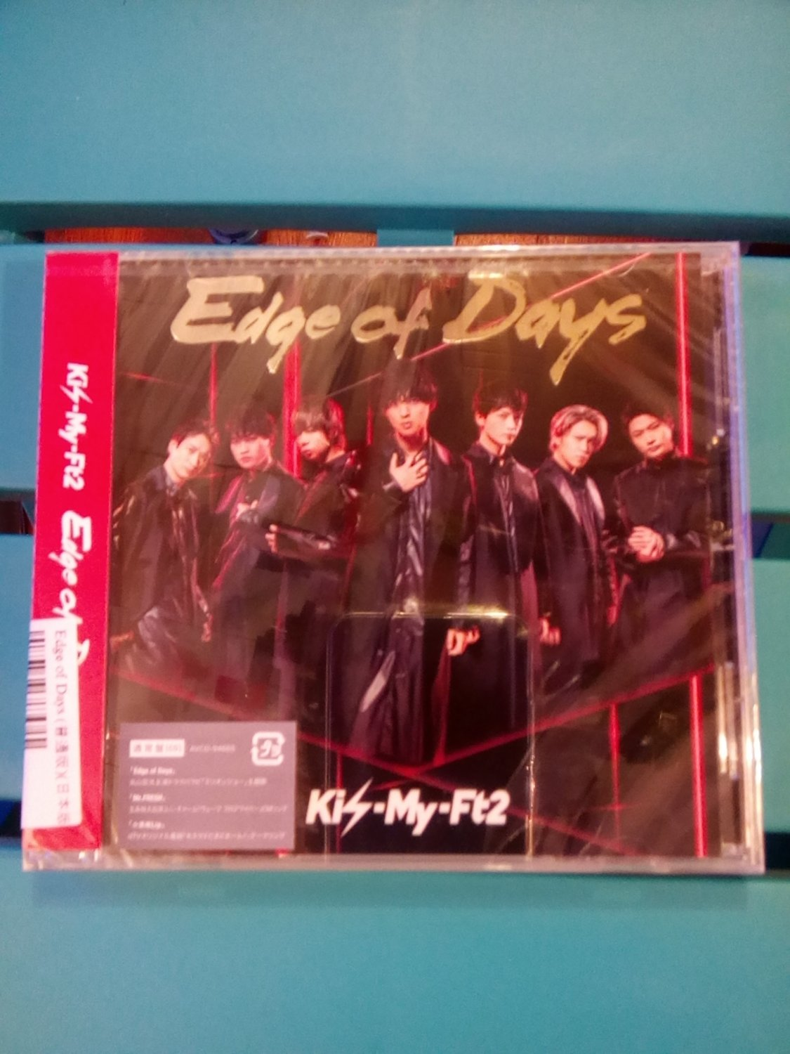 Edge of Days (Normal Edition)