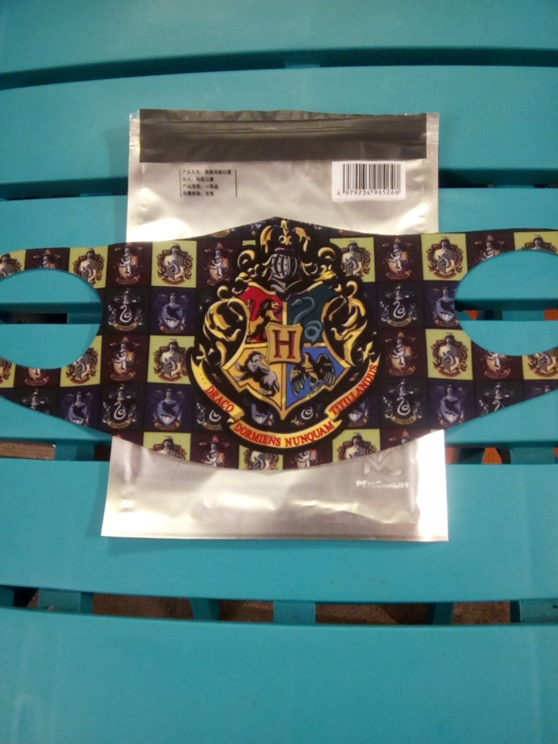 Harry Potter Facemask