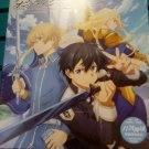 Sword Art Online Gift Box