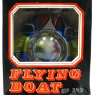 Vintage Red China MF 249 Flying Boat Friction Saucer UFO Space Ship Tin Litho w/Box Works