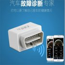 NEW OBD2 WIFI Car Diagnostic Scanner For Smart Phone Portable White #A
