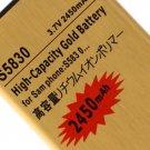 2450mAh High-Capacity Li-ion Business Battery for Samsung S5830 GALAXY Ace H2