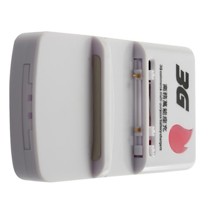 3G Business Universal Battery Charger With USB Port Output for Cell Phone #~
