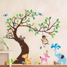 Cute Monkey Owl Animals Zoo Removable Kids Wall Sticker Decal Nursery Decor HS