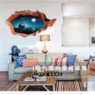 3D Broken Wall Art Mural Decal Senery Wall Stickers Home Art  Decor DIY #A