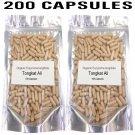 200 TONGKAT ALI EXTREME PILLS 200:1 ROOT EXTRACT  LONGJACK PASAK BUMI CAPSULES