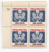 US Scott #O132 - $1 Official Mail plate block MNH