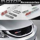 MUGEN 3D Metal Mugen Logo Racing Front Hood Grille Badge Emblem Car Decoration
