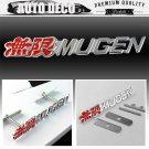 MUGEN Logo 3D Metal Mugen Racing Front Hood Grille Badge Emblem Decoration