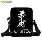 Jiujitsu Small Bags for Women Handbag Purse Judo Crossbody Bags Girls Boys Clutc