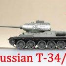 Easy Model 1/72 Russian Army T-34/85 Tank Model #36270