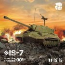TOPOP World of Tanks Soviet Union IS-7 Heavy Tank 1/72 Painted Model