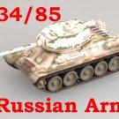 Easy Model 1/72 Russian Army T-34/85 Tank Model Winter Marking #36271