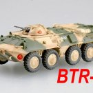 Easy Model 1/72 Russian Army BTR-80 Armored Personnel Carrier Battle 1994 #35018