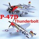 Easy Model 1/72 USAF P-47D Thunderbolt 531FS, 406FG #37286