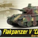 "WWII Dragon 60525 1/72Armor Flakpanzer V """"Coelian"""" Germany 1945 Tank Model Toys"