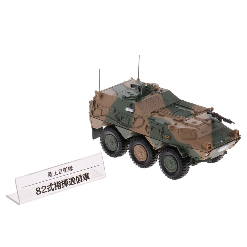 1:72 Alloy Diecast Armored Car Japanese Army Type-82 Command Vehicle Model