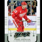2015-16 MVP Hockey  Silver Script Parallel  #164  Pavel Datsyuk