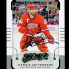 2015-16 MVP Hockey  Silver Script Parallel  #115  Henrik Zetterberg