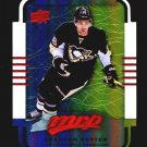 2015-16 MVP Hockey Colours and Contours #38  Brandon Sutter  Teal Level 3