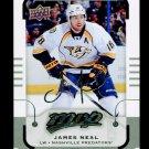2015-16 MVP Hockey  Silver Script Parallel  #59  James Neal