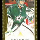 2014-15 Upper Deck Hockey  Masterpieces  Base card  #68  Kari Lehtonen