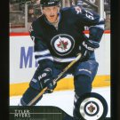 2014-15 Upper Deck SP Authentic  Update  #517  Tyler Myers