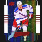 2015-16 MVP Hockey Colours and Contours #87  Derek Stepan  Teal Level 3