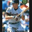 1995 Fleer Ultra Baseball  Gold Medallion Edition  #1  Brady Anderson
